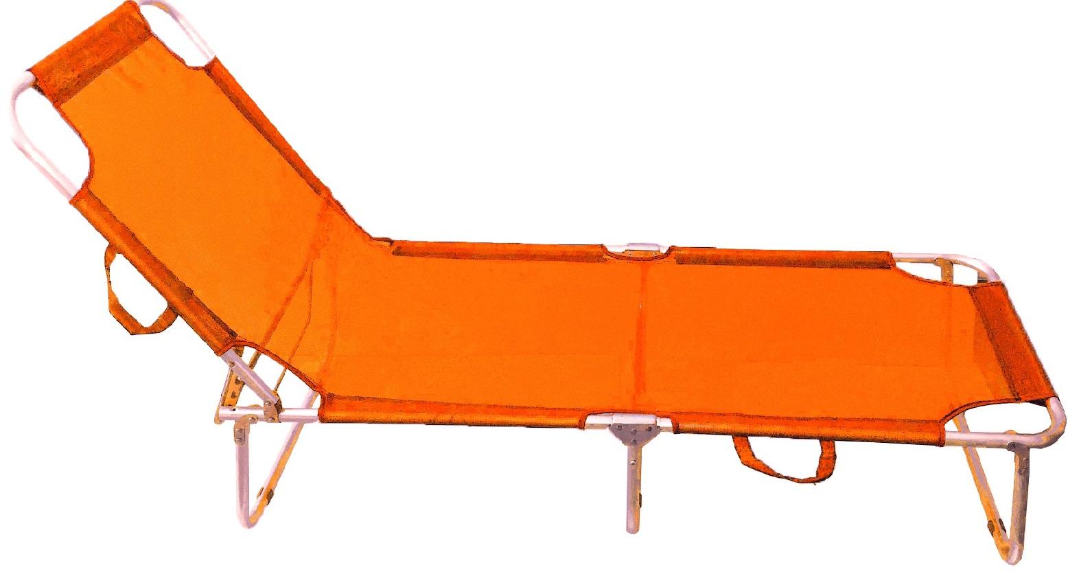 Ξαπλώστρα Αλουμινίου Πτυσσόμενη Πορτοκαλί
