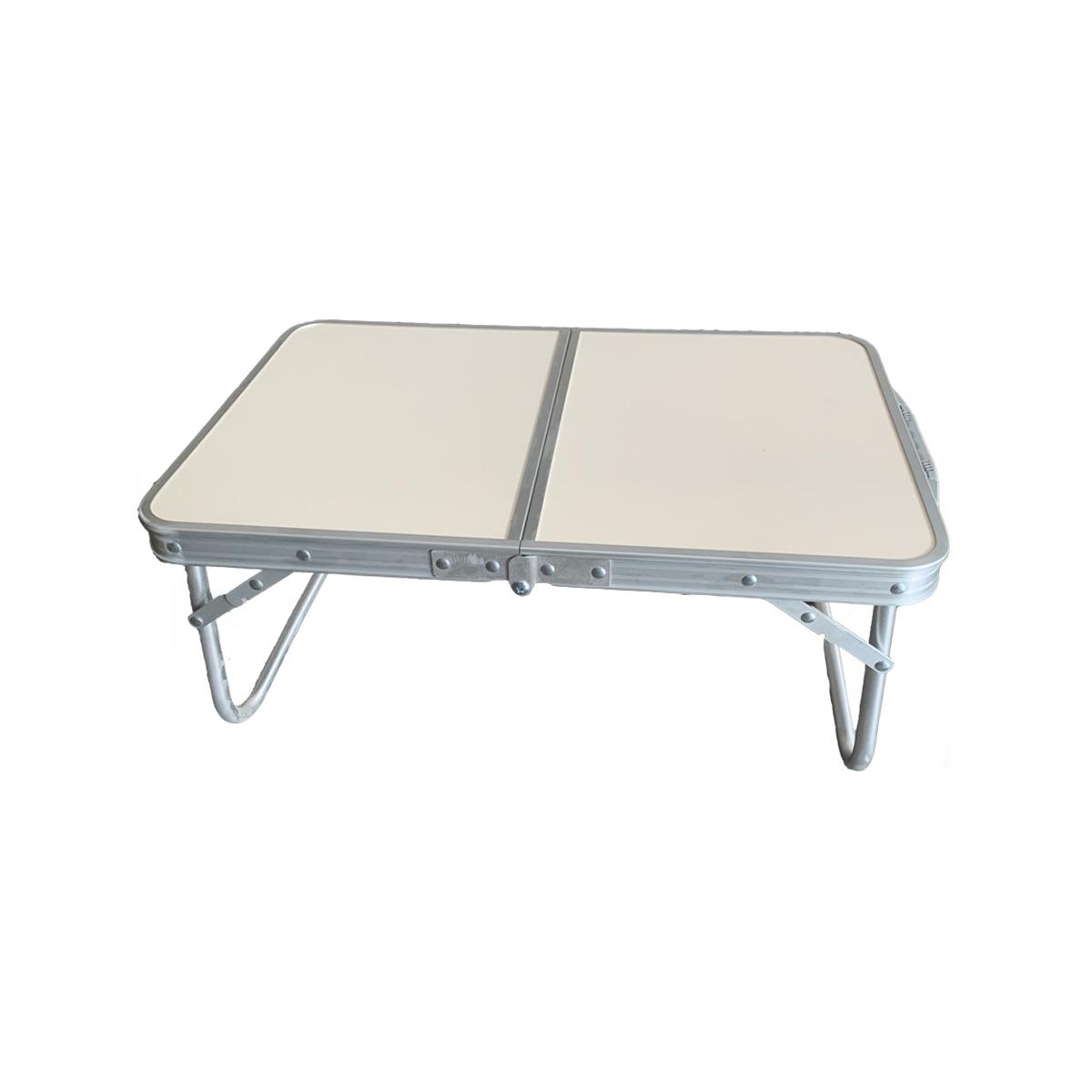 Τραπέζι Hupa Βαλιτσάκι Χαμηλό