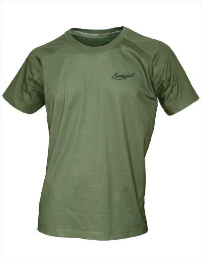Κοντομάνικη Μπλούζα Benisport 455