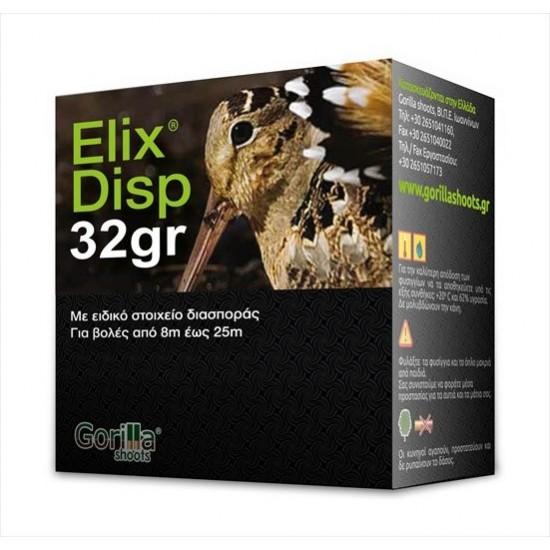 Φυσίγγια Gorilla Elix Disp 32 Gr.