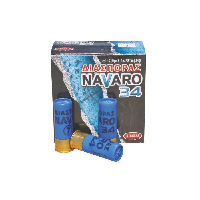 Φυσίγγια Navaro 34 Διασποράς