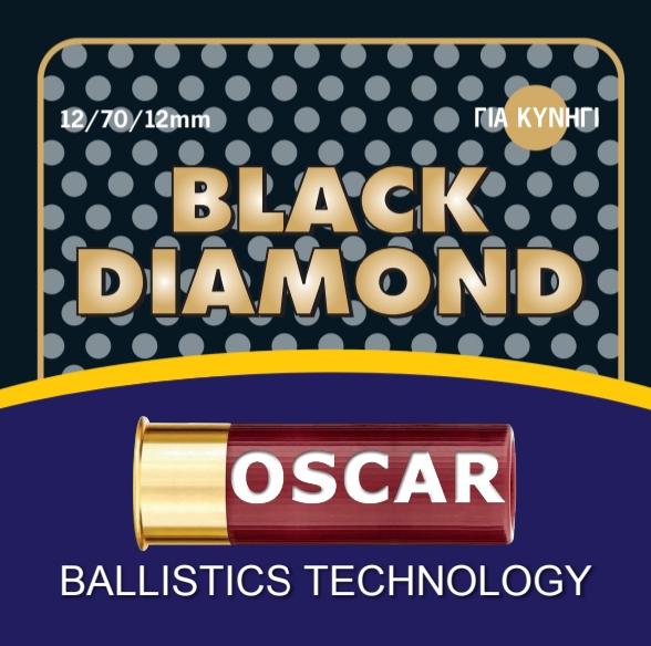 Φυσίγγια Oscar Black Diamond 32 Gr.