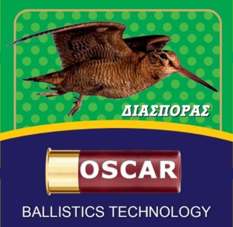 Φυσίγγια Oscar Διασποράς 33 Gr.