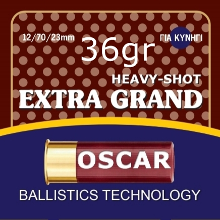Φυσίγγια Oscar Extra Grand 36 Gr.