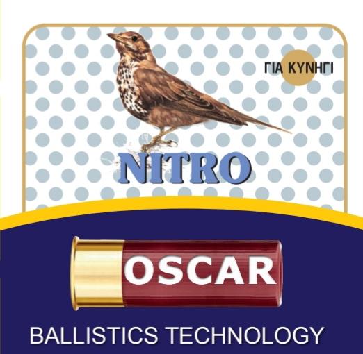 Φυσίγγια Oscar Nitro 32 Gr.