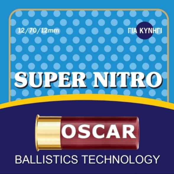 Φυσίγγια Oscar Super Nitro 33 Gr.