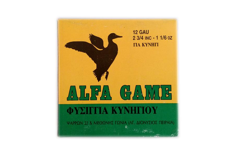 Φυσίγγια Alfa Game 32 Gr.
