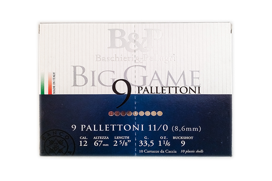 Φυσίγγια Baschieri Pellagri 33.5 Gr.
