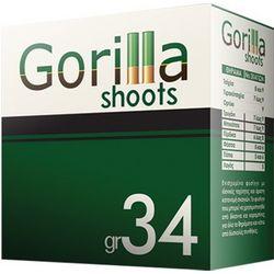 Φυσίγγια Gorilla Shoots 34 Gr.