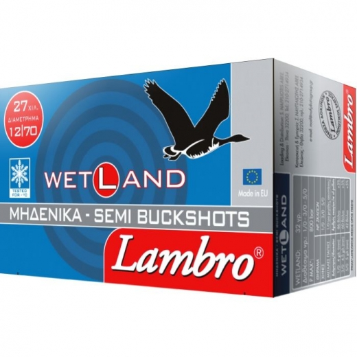 Φυσίγγια Lambro Wetland