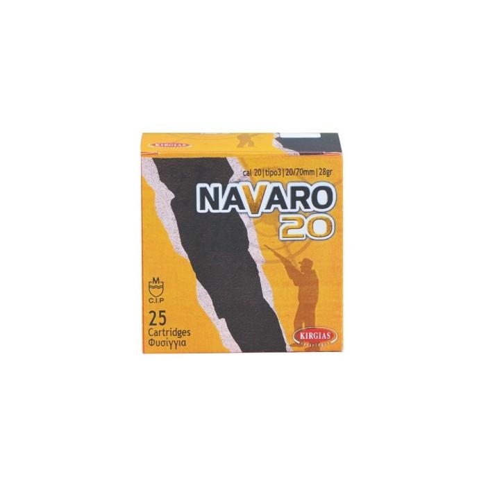 Φυσίγγια Navaro 20 C20